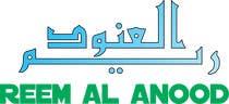 Graphic Design Contest Entry #4 for Design a Logo for Reem Al Anood Company