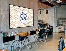 #416 para New restaurant 2 por RanbirAshraf