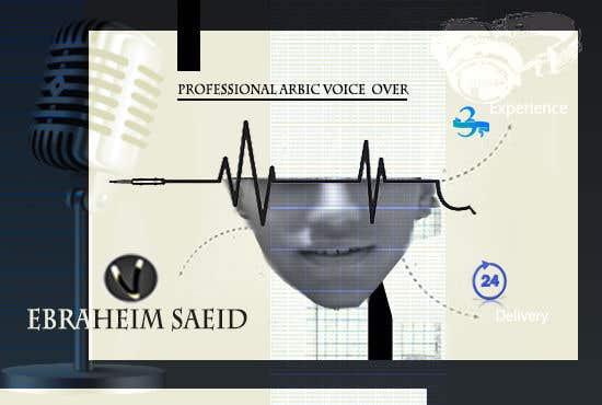 """Intrarea #                                        20                                      pentru concursul """"                                        Arabic voice over                                     """""""