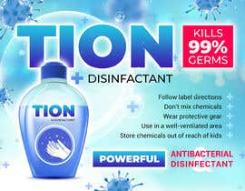 #16 para Label  design with illustration for a disinfectant with nanoparticles por Bonamaker
