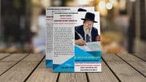 Proposition n° 18 du concours Graphic Design pour Design a Flyer for an Event (Sefer Torah)