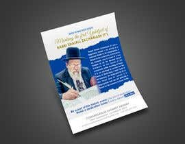 nº 156 pour Design a Flyer for an Event (Sefer Torah) par igrrdesign