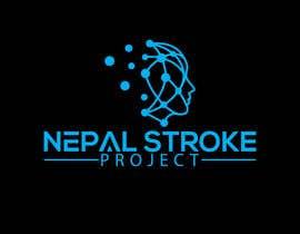 #46 для Design me a logo for a medical Stroke Project от rabeab288