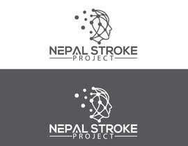 #74 для Design me a logo for a medical Stroke Project от rabeab288