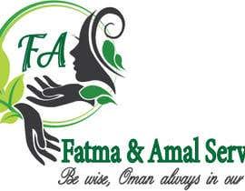 #176 cho Design a logo for Fatema and Amal Services bởi neeshatneeshu