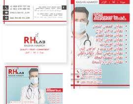 #26 for Branding for RH Lab by abdulqadeer1035