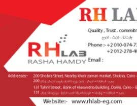 #19 for Branding for RH Lab by Shakil5662