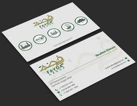 Nro 50 kilpailuun Redesign Business Card käyttäjältä anichurr490
