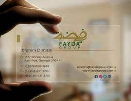 #42 untuk Redesign Business Card oleh Sadikul2001