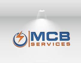 #677 для Create me a company logo от nazmunnahar01306