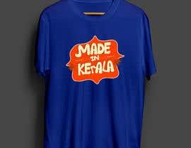 #50 для I need a t shirt designer - 26/01/2021 14:05 EST от navidzaman001