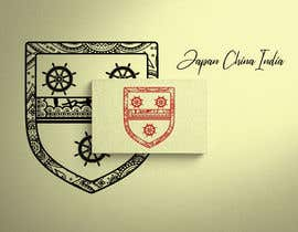 #252 for Designing a Family Crest for Brantingham.Asia by dejanajb84