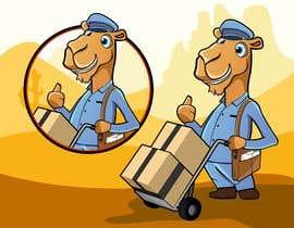 #55 for Camel Eating Mail af imasmalika