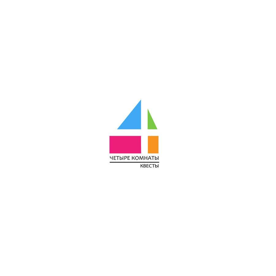 Konkurrenceindlæg #5 for Разработка логотипа для сети квестов. Reality quests logo design.