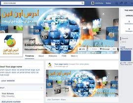 #13 for Design a profile picture and cover for a facebook page by Mery1996