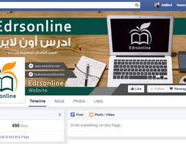 #19 untuk Design a profile picture and cover for a facebook page oleh ahmedzaghloul89