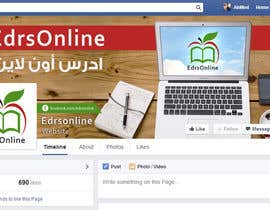 #63 untuk Design a profile picture and cover for a facebook page oleh ahmedzaghloul89