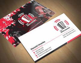 nº 128 pour Design some Business Cards for The Music Building par ezesol