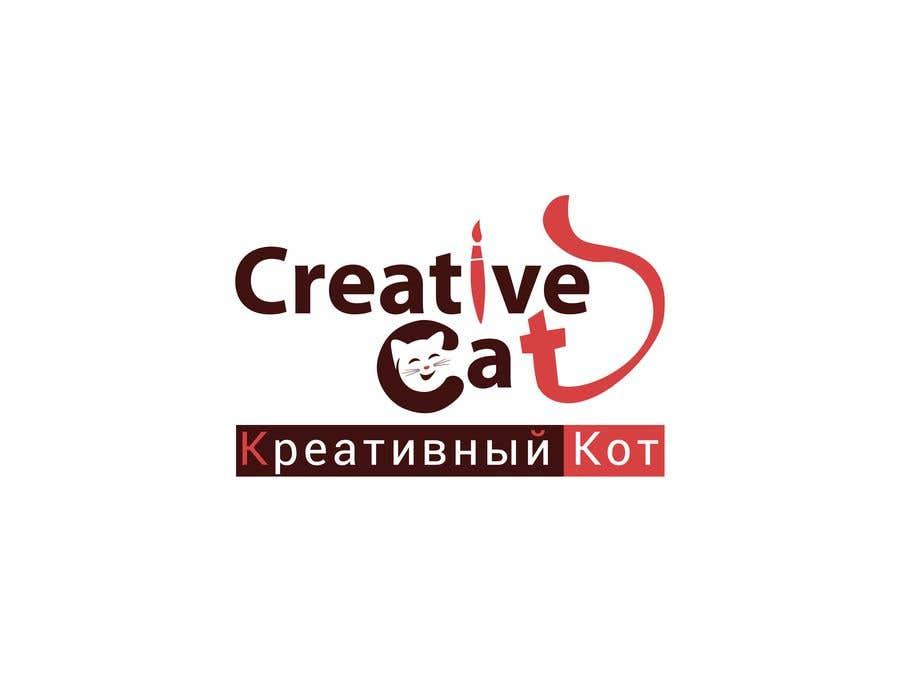 Penyertaan Peraduan #                                        62                                      untuk                                         Creative Logo for Creative cat