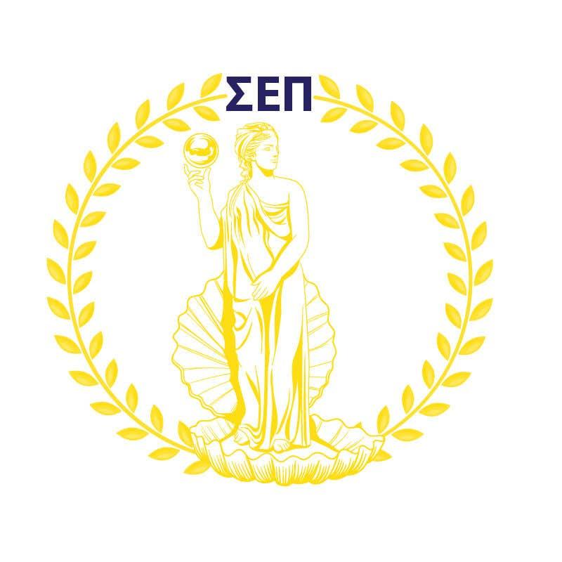 """Intrarea #                                        16                                      pentru concursul """"                                        create a logo - 03/03/2021 08:07 EST                                     """""""