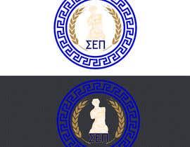 #17 pentru create a logo - 03/03/2021 08:07 EST de către salehinbipul28