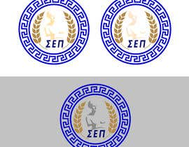 #26 pentru create a logo - 03/03/2021 08:07 EST de către salehinbipul28