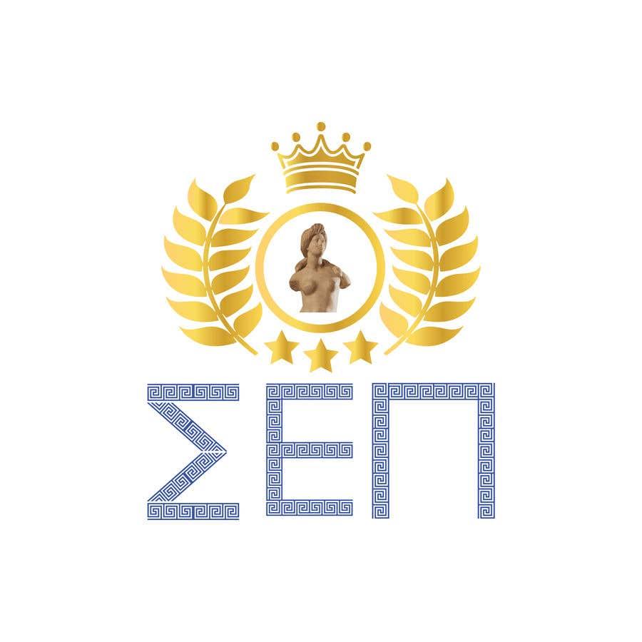 """Intrarea #                                        28                                      pentru concursul """"                                        create a logo - 03/03/2021 08:07 EST                                     """""""