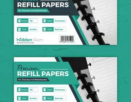 #59 pentru Product Packaging Needed de către ProGraphics4u