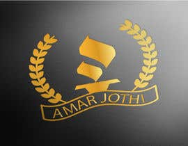#22 cho Design a Logo for Amar Jyoti Industries bởi saravanan3434