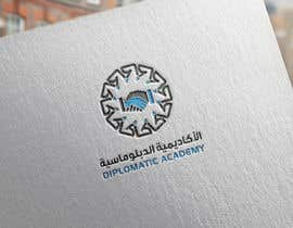 #339 for Design a Logo for Diplomatic Academy af Hemalaya