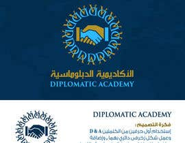 #345 for Design a Logo for Diplomatic Academy af Hemalaya