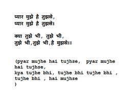 memohita26 tarafından Hook line for my music - Hindi için no 19