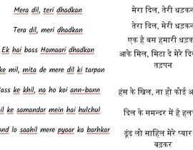 yashdeepramlugun tarafından Hook line for my music - Hindi için no 18