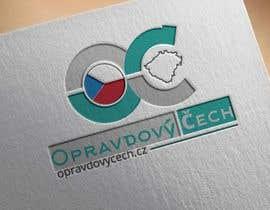 Nro 54 kilpailuun Design a Logo for new apparel company käyttäjältä infosouhayl