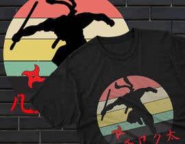 Nro 96 kilpailuun Tshirt design käyttäjältä DesignerAmin99