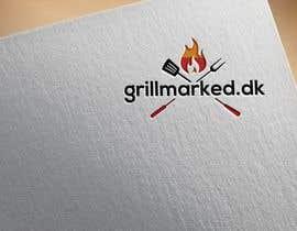 Nro 271 kilpailuun Create me a logo käyttäjältä mdbashirahammed6