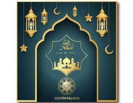 #101 cho Ramadan, Eid al-Fitr, and Eid al-Adha cards bởi shoha5