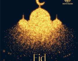 #96 cho Ramadan, Eid al-Fitr, and Eid al-Adha cards bởi sharminnaharm