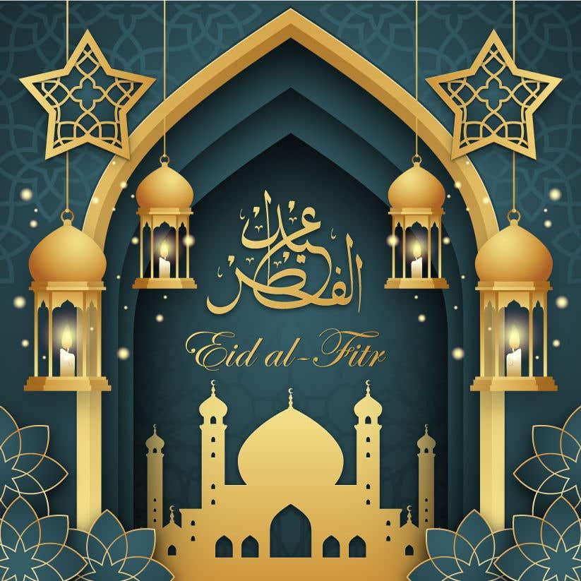 Bài tham dự cuộc thi #                                        98                                      cho                                         Ramadan, Eid al-Fitr, and Eid al-Adha cards