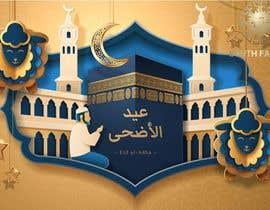 Nro 84 kilpailuun Ramadan, Eid al-Fitr, and Eid al-Adha cards käyttäjältä rupalib257