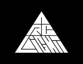 nyarinafkah tarafından Arclight Logo Design for Vinyl LP Record için no 957