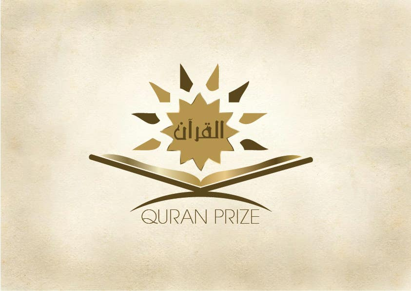 Konkurrenceindlæg #41 for Design an Arabic Logo for  QURAN PRIZE