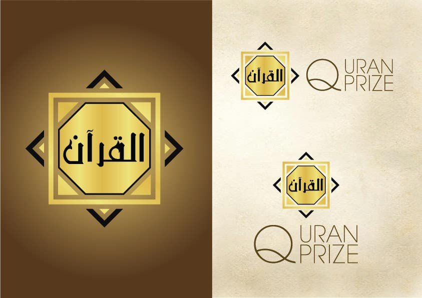 Konkurrenceindlæg #73 for Design an Arabic Logo for  QURAN PRIZE