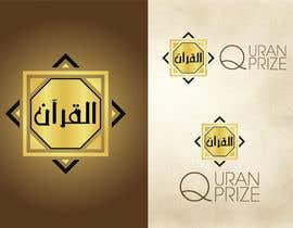#73 for Design an Arabic Logo for  QURAN PRIZE af abdellahboumlik