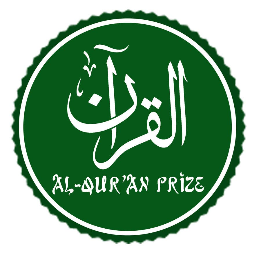 Konkurrenceindlæg #30 for Design an Arabic Logo for  QURAN PRIZE