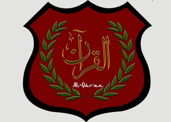 Konkurrenceindlæg #                                        39                                      for                                         Design an Arabic Logo for  QURAN PRIZE