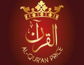 #44 for Design an Arabic Logo for  QURAN PRIZE by MaKArty