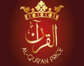 #44 untuk Design an Arabic Logo for  QURAN PRIZE oleh MaKArty