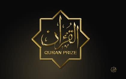 #33 untuk Design an Arabic Logo for  QURAN PRIZE oleh Nadasol