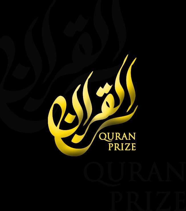 Konkurrenceindlæg #                                        64                                      for                                         Design an Arabic Logo for  QURAN PRIZE